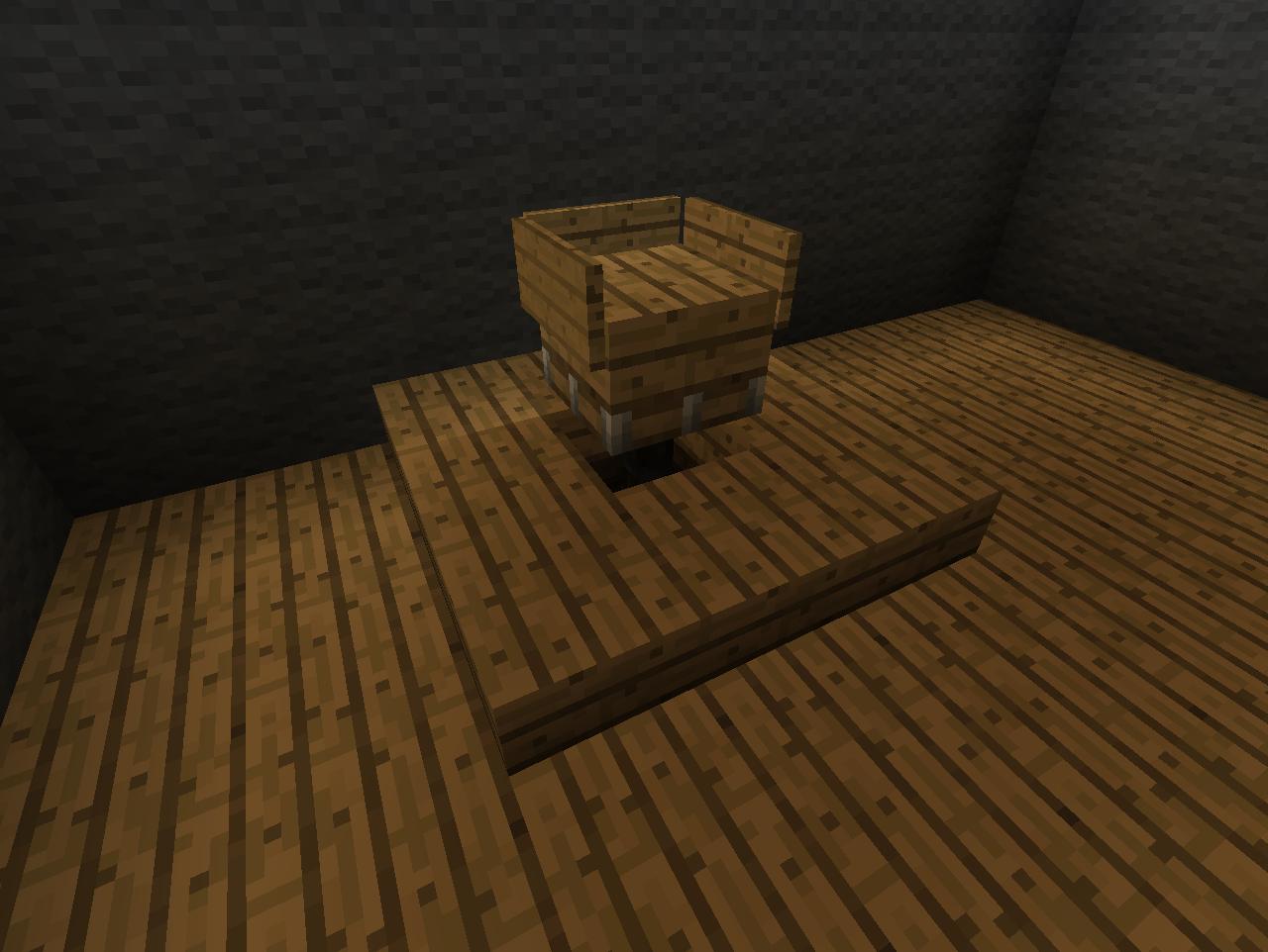 Как сделать пол в minecraft фото 219