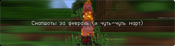 Генератор ачивок minecraft