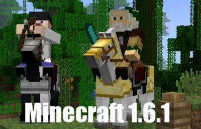 Скачать Майнкрафт (Minecraft) 1.6.1