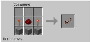 povtoritel-v-minecraft
