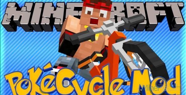 Как сделать игровой автомат в minecraft 1 5 2 - YouTube