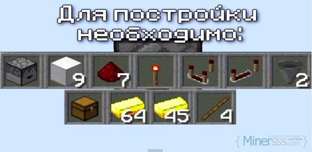 Как сделать игровой автомат minecraft - YouTube