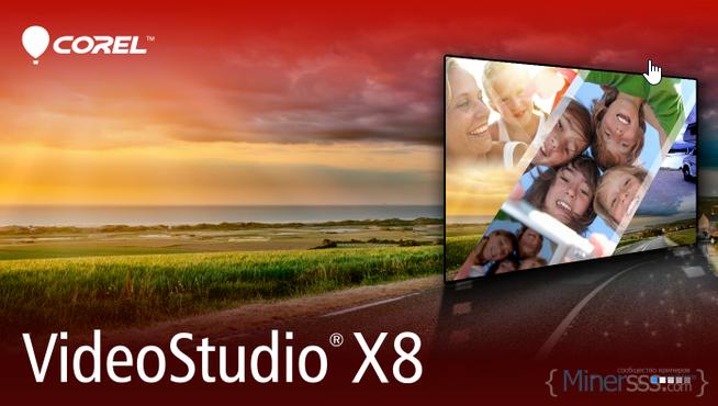Corel-VideoStudio-Pro-x8-Keygen