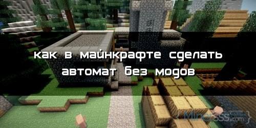 Платья Казино В Москве