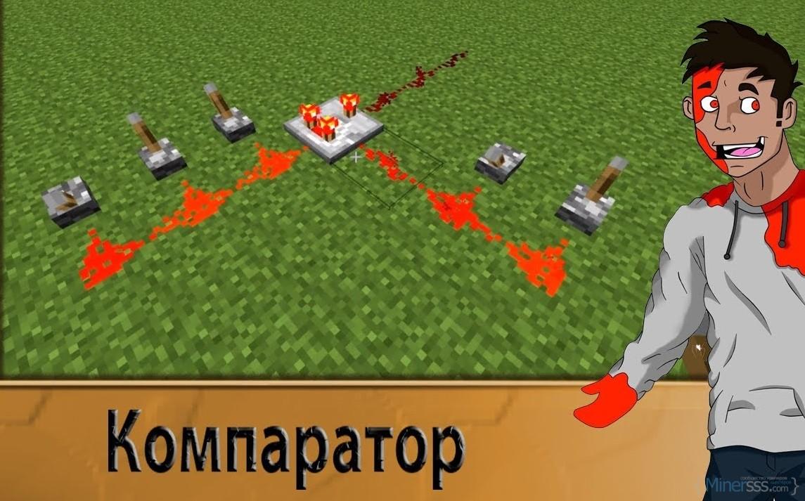 Как сделать игровой автомат в майнкрафт? - Minecraft