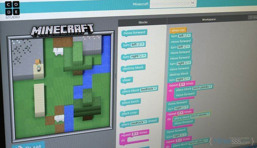Microsoft and Code.org team up to bring 'Minecraft' to Hour of Code (PRNewsFoto/Microsoft Corp.)