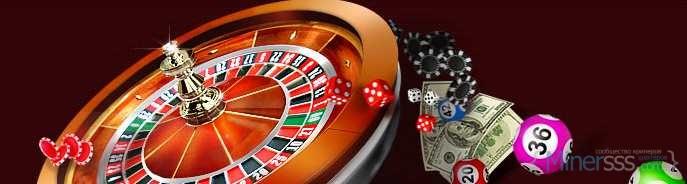 casino-picture1