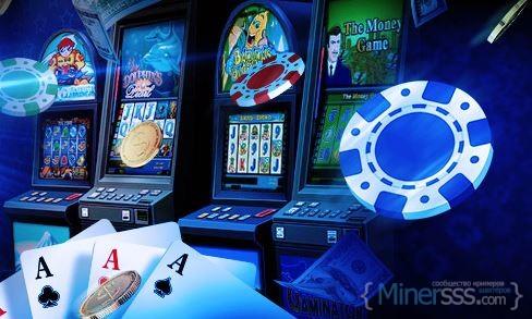 Играть в игровые автоматы вулкан stopgame