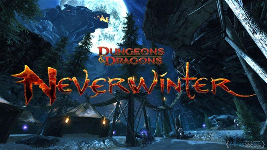 neverwinter-online7