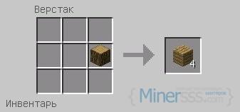 1384789768_krovat-v-minecraft-12