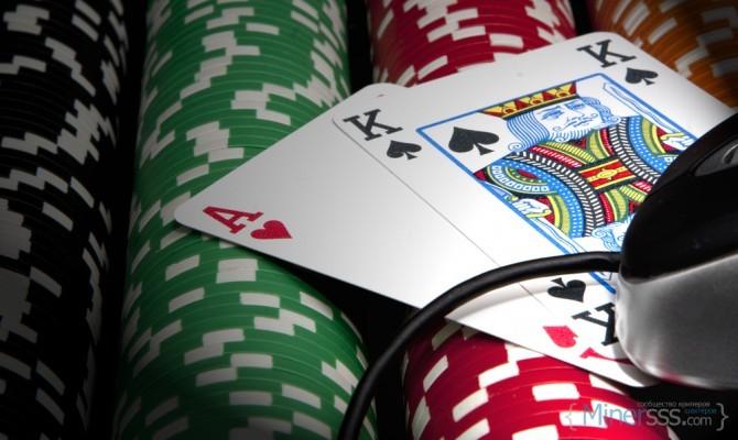 feeder-casino-going-for-bonus
