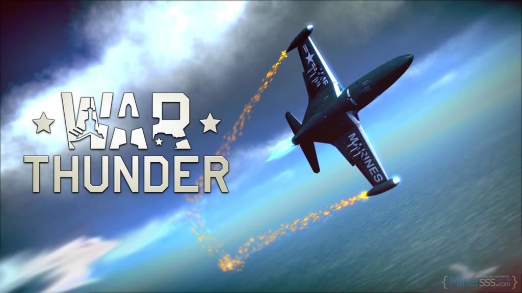 warthunder1