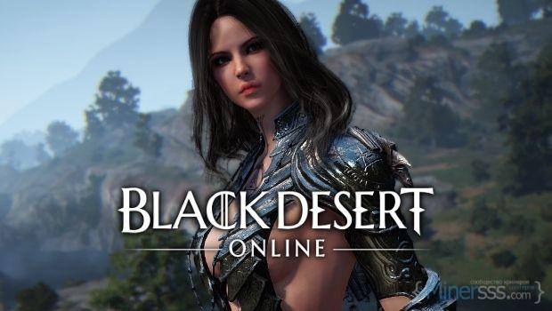 black-desert-online-1